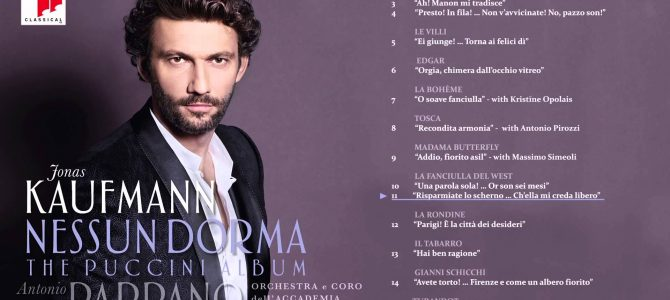 NESSUM DORMA – THE PUCCINI ALBUM by JONAS KAUFMANN